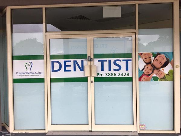 Prevent Dental Suite | Dentist Kallangur | Dental Clinic Building Front Door